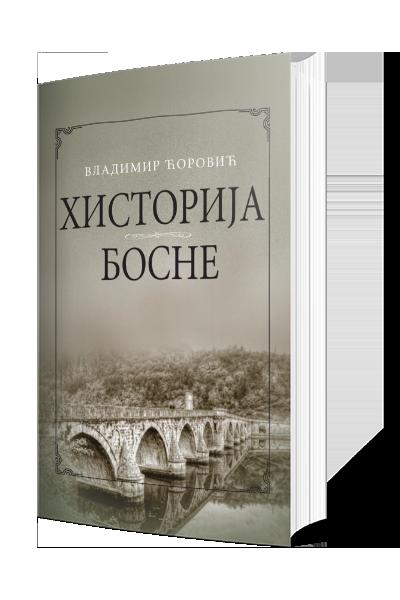 Knjiga Historija Bosne - autor Vladimir Ćorović