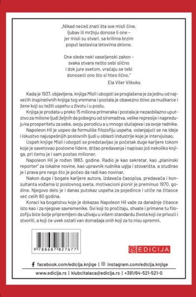 Knjiga Misli i obogati se - autor Napoleon Hil - Zadnja korica