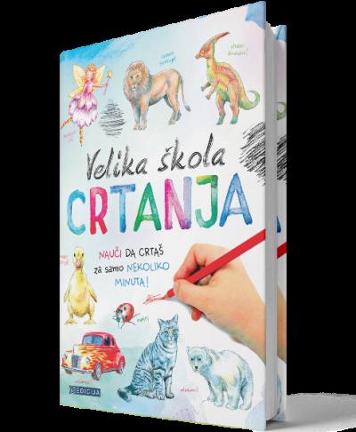 Knjiga Velika škola crtanja