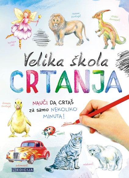 Knjiga Velika škola crtanja - Prednja korica