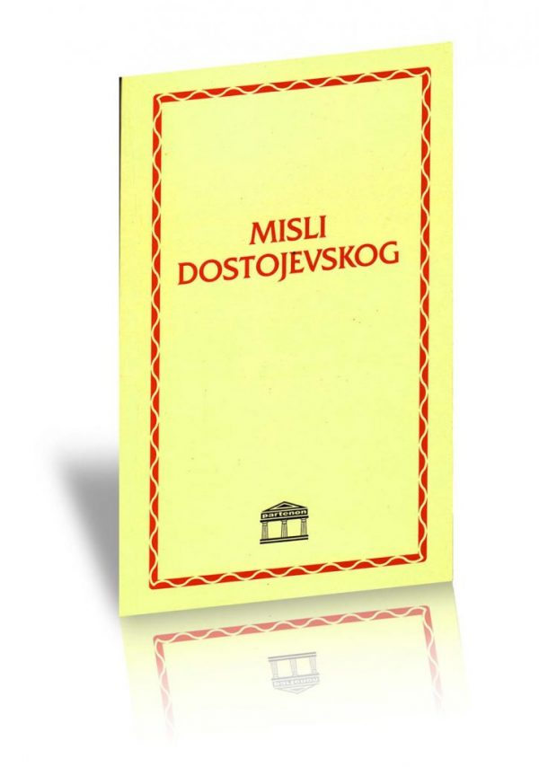 https://edicija.rs/wp-content/uploads/2019/03/Misli-Dostojevskog-Recovered-724x1030.jpg