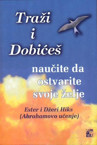 https://edicija.rs/wp-content/uploads/2019/03/trazi-i-dobices.jpg