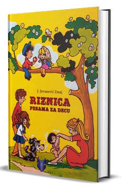 Knjiga Riznica pesama za decu - latinica - J. J. Zmaj