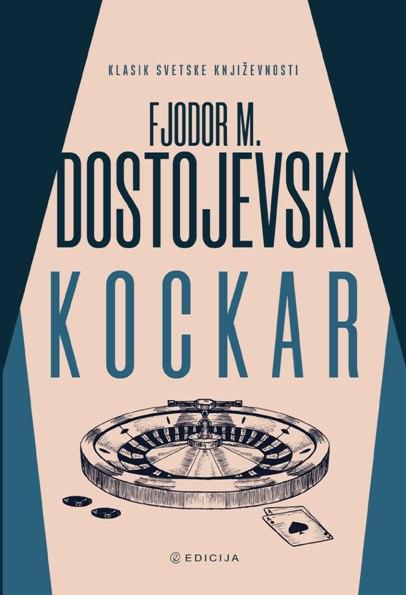 Knjiga Kockar - autor Dostojevski - Prednja korica
