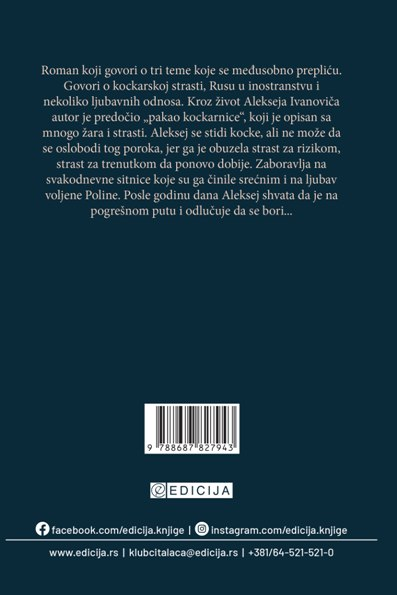 Knjiga Kockar - autor Dostojevski - Zadnja korica