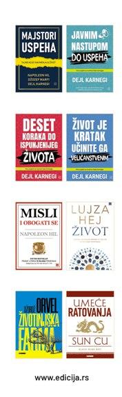 Knjiga Nauka bogaćenja - autor Valas Vejtls - Zadnja klapna
