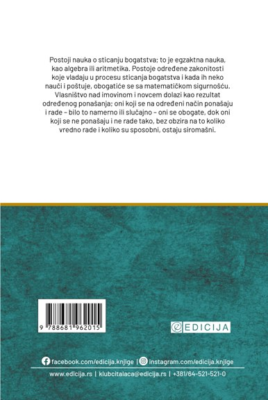 Knjiga Nauka bogaćenja - autor Valas Vejtls - Zadnja korica