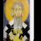 Knjiga Sveti Sava - autor Stanoje Stanojević