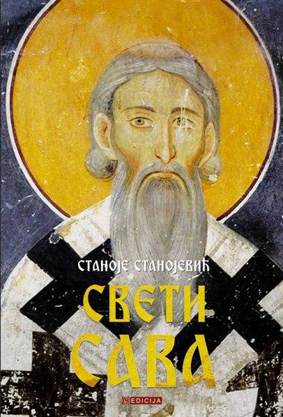 Knjiga Sveti Sava - autor Stanoje Stanojević - Prednja korica