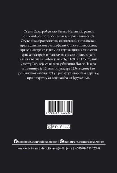 Knjiga Sveti Sava - autor Stanoje Stanojević - Zadnja korica