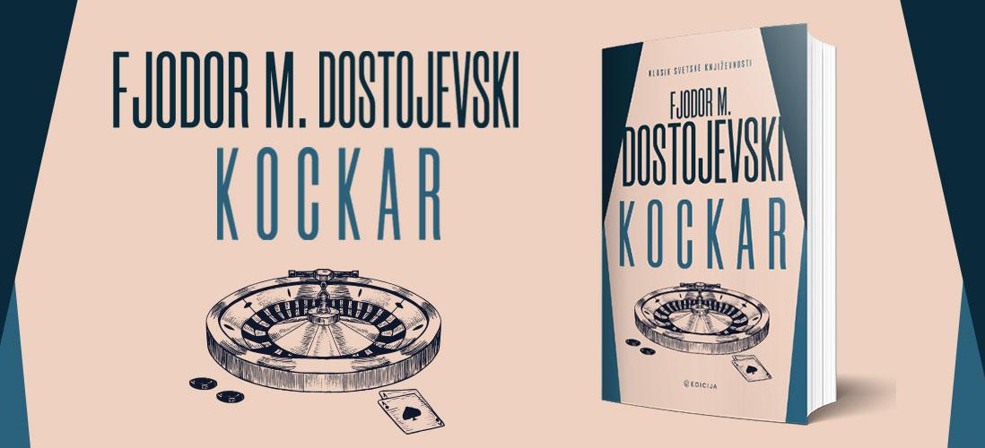 Kockar - Dostojevski