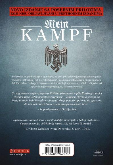 Knjiga Mein kampf - Adolf Hitler - prevod Radomir Smiljanić - zadnja korica