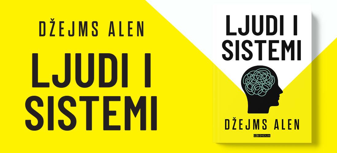 Ljudi i sistemi - autor Džejms Alen